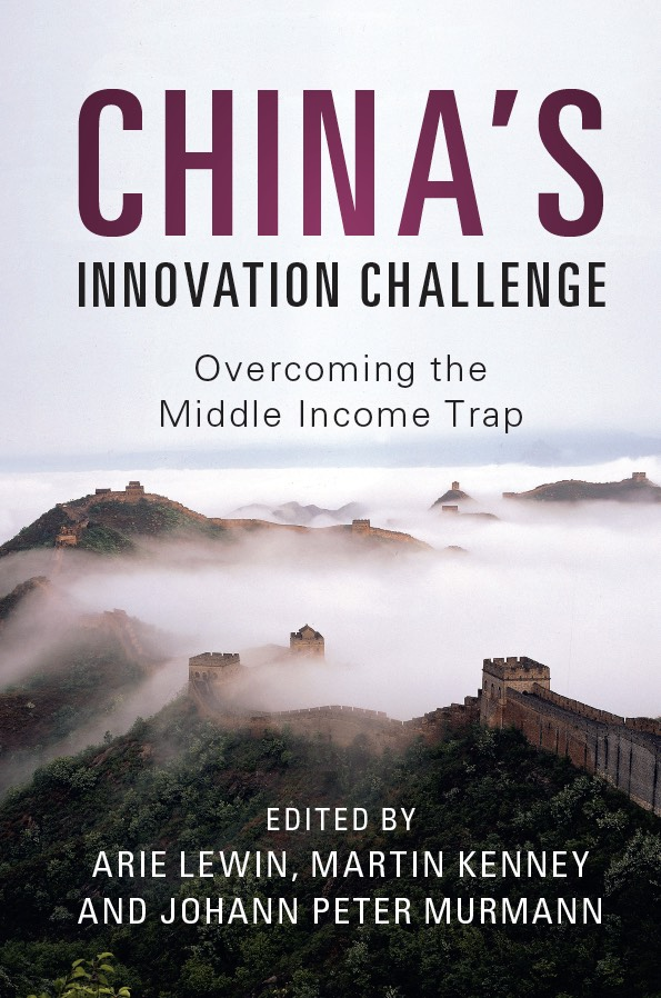 China_Innovation_Challenge_new